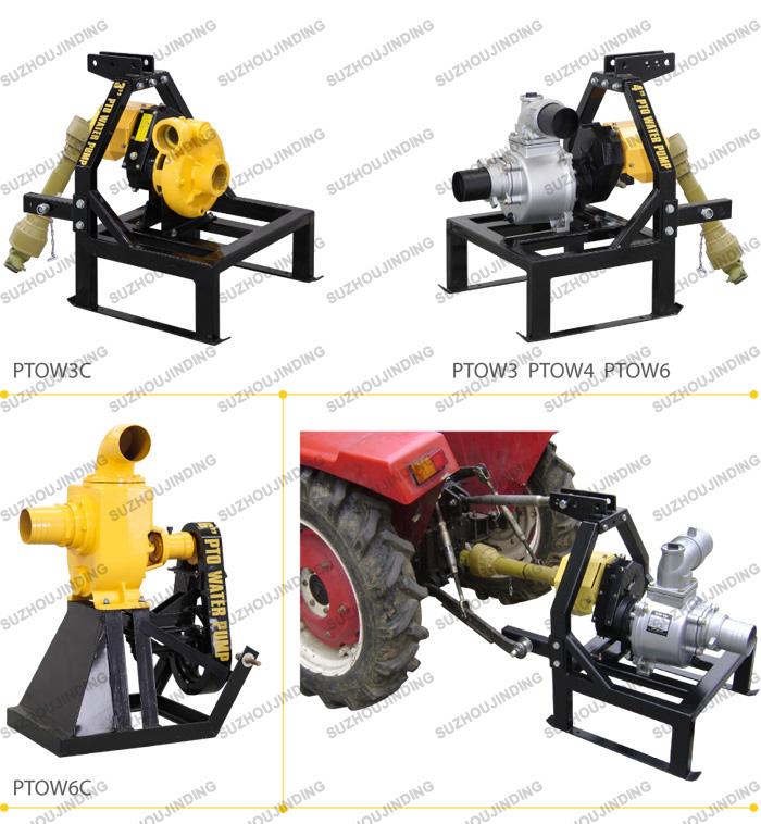 Tractor Pto Driven Water Pump : Ptow w suzhou jinding machinery manufacturing co ltd